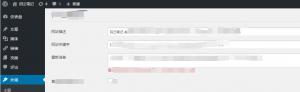 为你的WordPress网站设置SEO