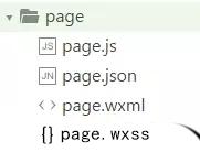框架页面部分