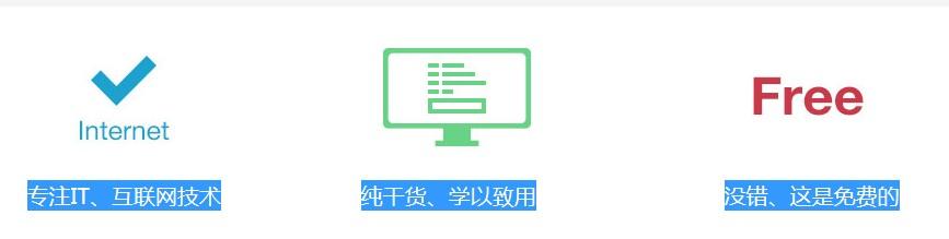 CSS3选择器 ::selection选择器