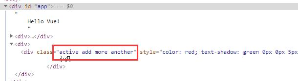 class绑定表达式
