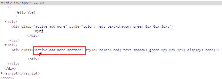 class绑定条件语句