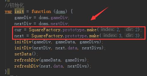 细节的丰富代码部分