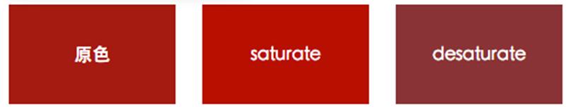 HSL函数-saturate()