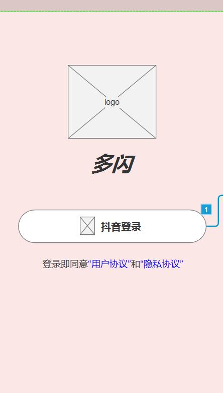 登陆/注册页