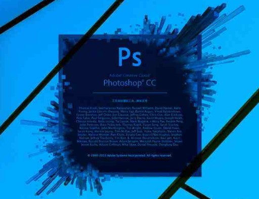 Adobe Photoshop CC 2017破解版(带详细教程)