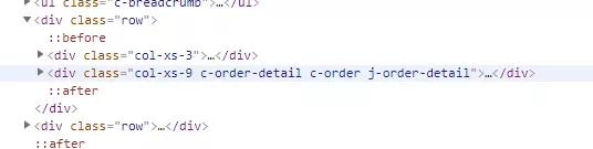 9.9 个 CSS 小技巧 让你有更多时间摸鱼