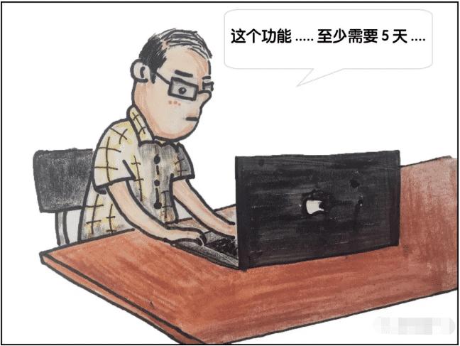 [漫画]产品、测试…我信你个鬼,你们坏得很!