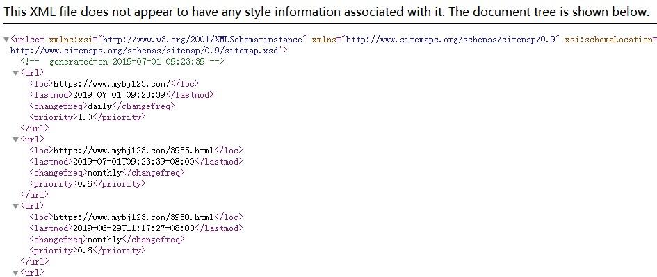 WordPress纯代码实现XML格式的sitemap地图