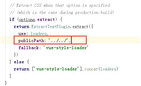 Vue项目如何使用webpack打包部署到Tomcat