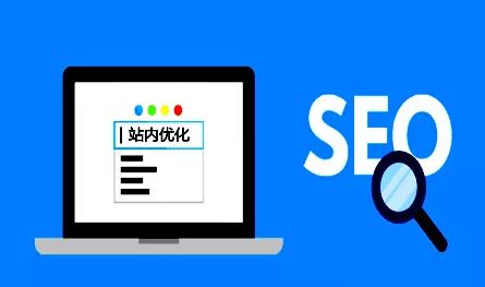SEO 删除网站旧内容,对排名有影响吗?