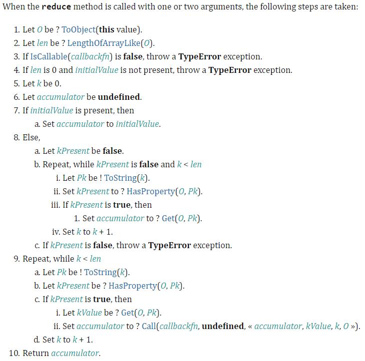 第十三篇 如何实现数组reduce方法 ?